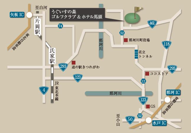 うぐいすの森ゴルフクラブ&ホテル馬頭 地図