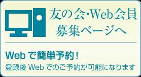 member_ecruitment